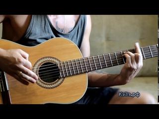 Кар-Мэн – Багама Мама | Кавер на гитаре