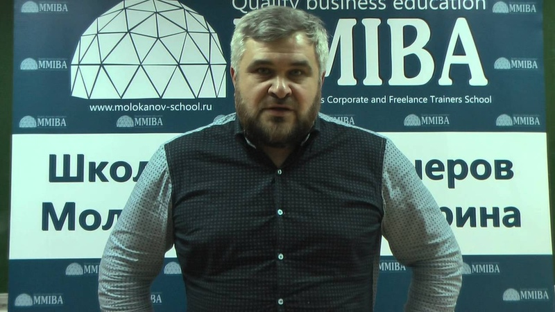 Рустем Фатхуллин Предприниматель бизнес тренер