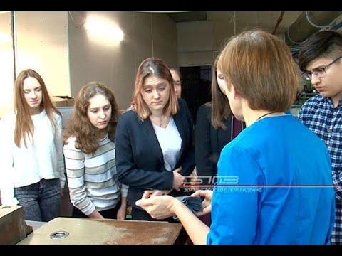 Златоустовские школьники изучают профориентацию на местном производстве