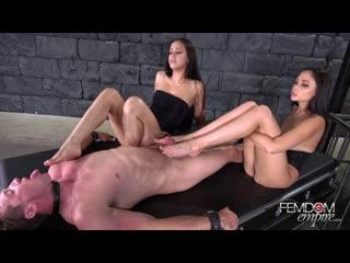 Ariana Marie and Alina Lopez footjob [ HD Порно, Ноги,  kink, footjob, femdomempire, feet, foot]