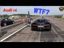 Это невероятно Audi S4 B5 Рвёт в клочья Bugatti Chiron, или не рвёт?