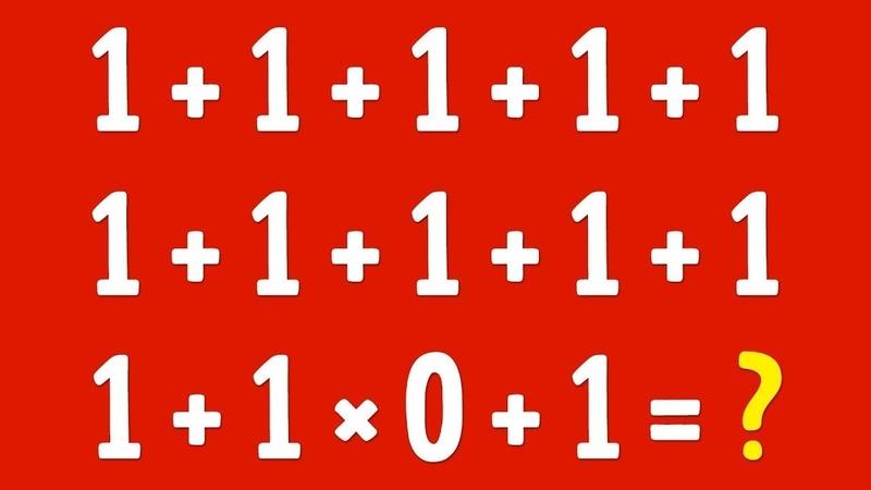 Математические Загадки, Которые Поставят в Тупик Всех Ваших Друзей