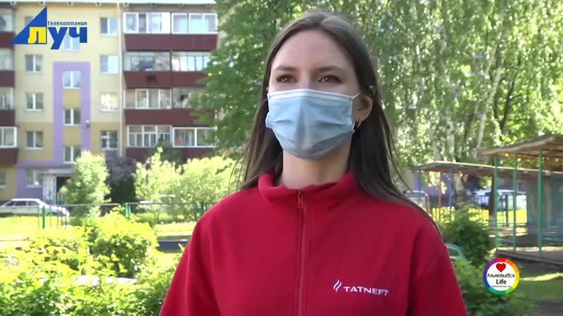 Альметьевским детсадам передали партию защитных масок