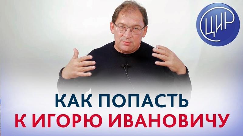 Расписание экспертных приёмов врача акушера-гинеколога, к.м.н., Гузова И.И. в Подольске и в Бутово.