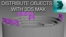How to Distribute/Align Objects with Rotation in 3D Max