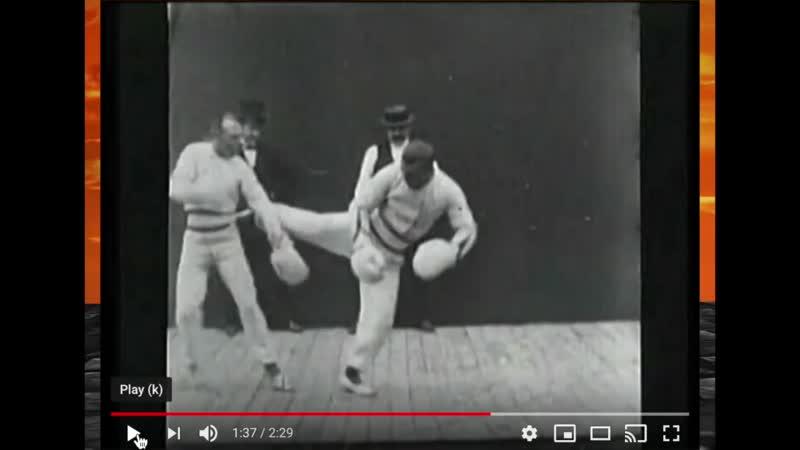 Исторические кадры боевых искусств из Франции Китая Бирмы США и Японии
