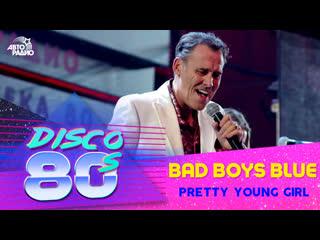 🅰️ bad boys blue pretty young girl (live @ дискотека 80-х 2012)
