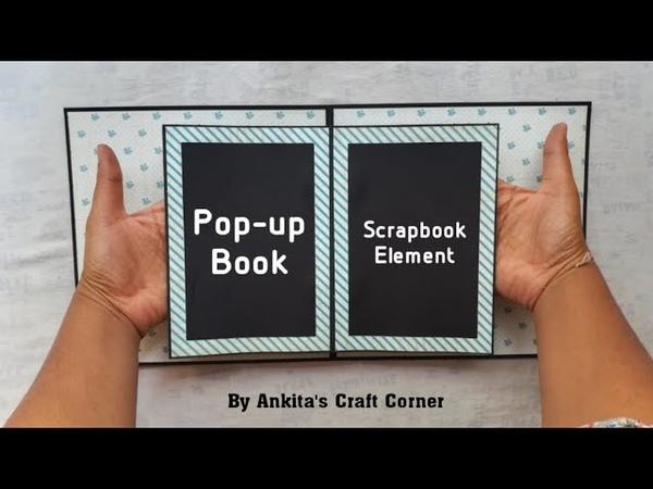 Pop-up Book Scrapbook Element | Scrapbook Page Ideas | Pop-up Album - How to create pop-up page