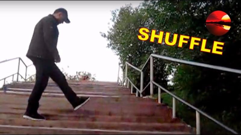 SHUFFLE ШАФЛ на лестнице. Мурманск ♫ Fitz and The Tantrums - HandClap (Remix)