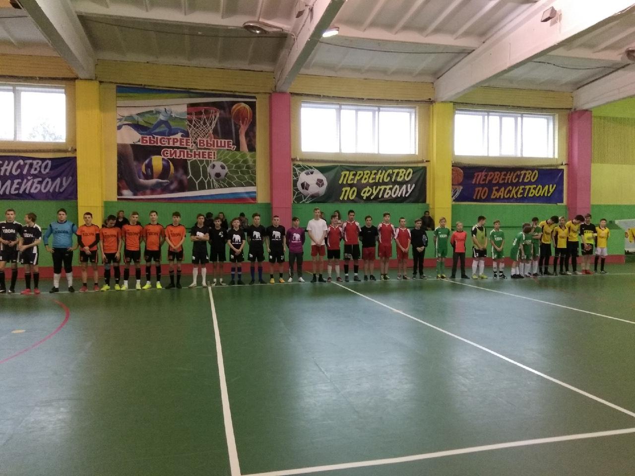 26 октября на базе спорткомплекса п. Усогорск прошел Открытый турнир МУ