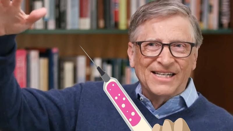 Билл Гейтс МАССОВАЯ ВАКЦИНАЦИЯ Мы Этого Хотим