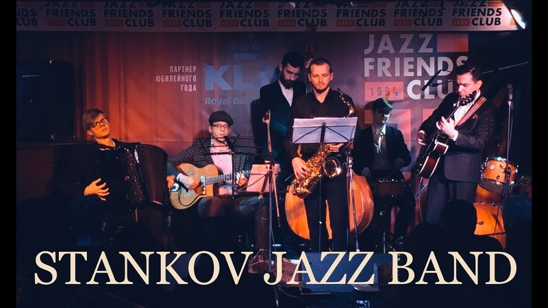 Stankov Jazz Band Demo
