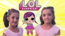 LOL Surprise. Видео для Девочек,розпаковуем наборчик куколок