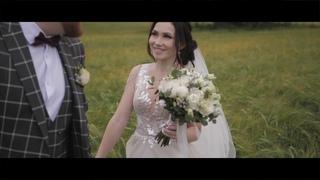 Свадьба в 2021 году. Прогулка в поле