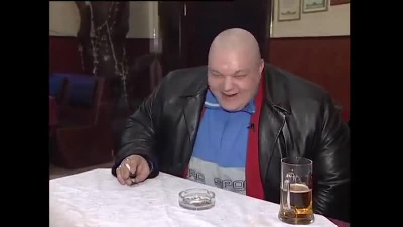 РЕАЛЬНЫЕ ПАЦАНЫ НТВ 90е Стас Барецкий