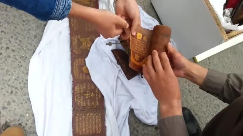 Découverte d'une acienne Thorah satanique en Turquie