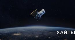 Роскосмос запатентовал самоуничтожающийся спутник. Он испаряется, не оставляя мусора на орбите