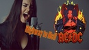 AC DC Highway To Hell cover by Sershen Zaritskaya feat Kim Ross and Shturmak