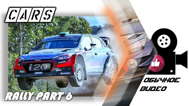 Аварии на гонках Ралли часть 6 Rally part 6 ОБЫЧНОЕ ВИДЕО 2020