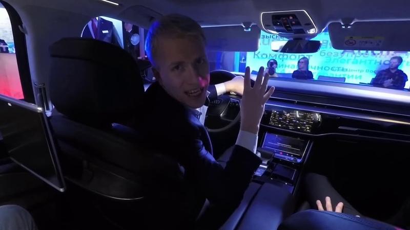 New Audi A8 L.Презентация Audi А8 L 2020