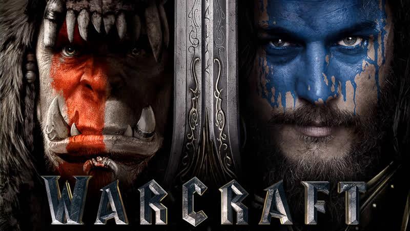 Варкрафт Warcraft 2016 WEB DL 1080p