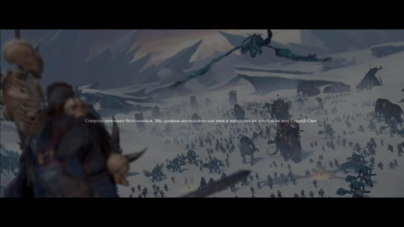 Интро ивента Вторжение Хаоса для discord сервера bloody light-TRP