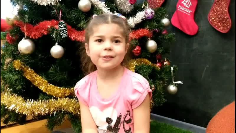 Happy New Year from Polla Isaeva