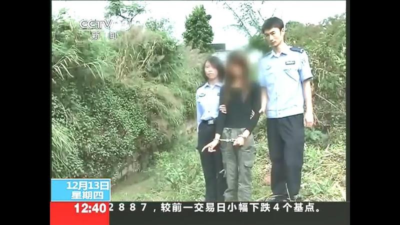 Real Crime Female criminal who killed her son 普洱女子杀子 被抓指认现场