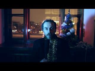 Новогоднее поздравление от Кирилла