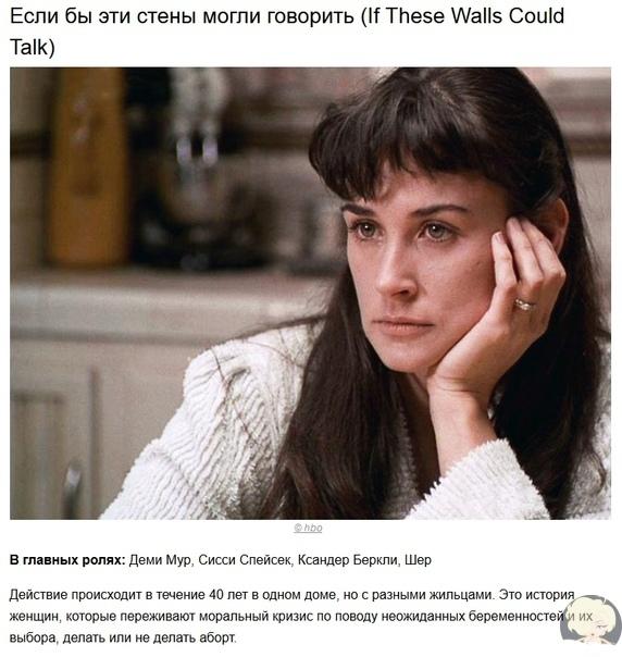 9 роскошных фильмов о женских тайнах У каждой из женщин наверняка есть свои секреты. Но у кого-то они бывают милыми и безобидными, а у других это тайны, о которых никто не должен