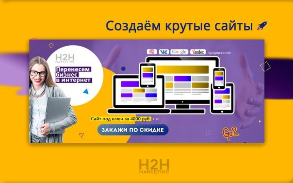 Создание сайта за 4000 рублей сайт питомник создание