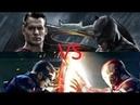 Бэтмен Против Супермена Vs Первый Мститель Противостояние