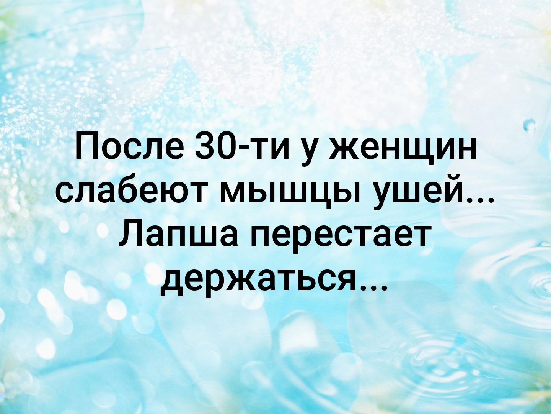 Фото №457308689 со страницы Ольги Филиповец