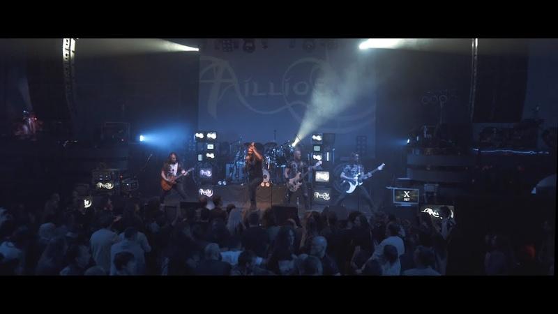 Aillion - Когда свет погаснет (Official video)
