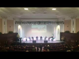 Открытие I Всероссийского молодёжного антикоррупционного форума