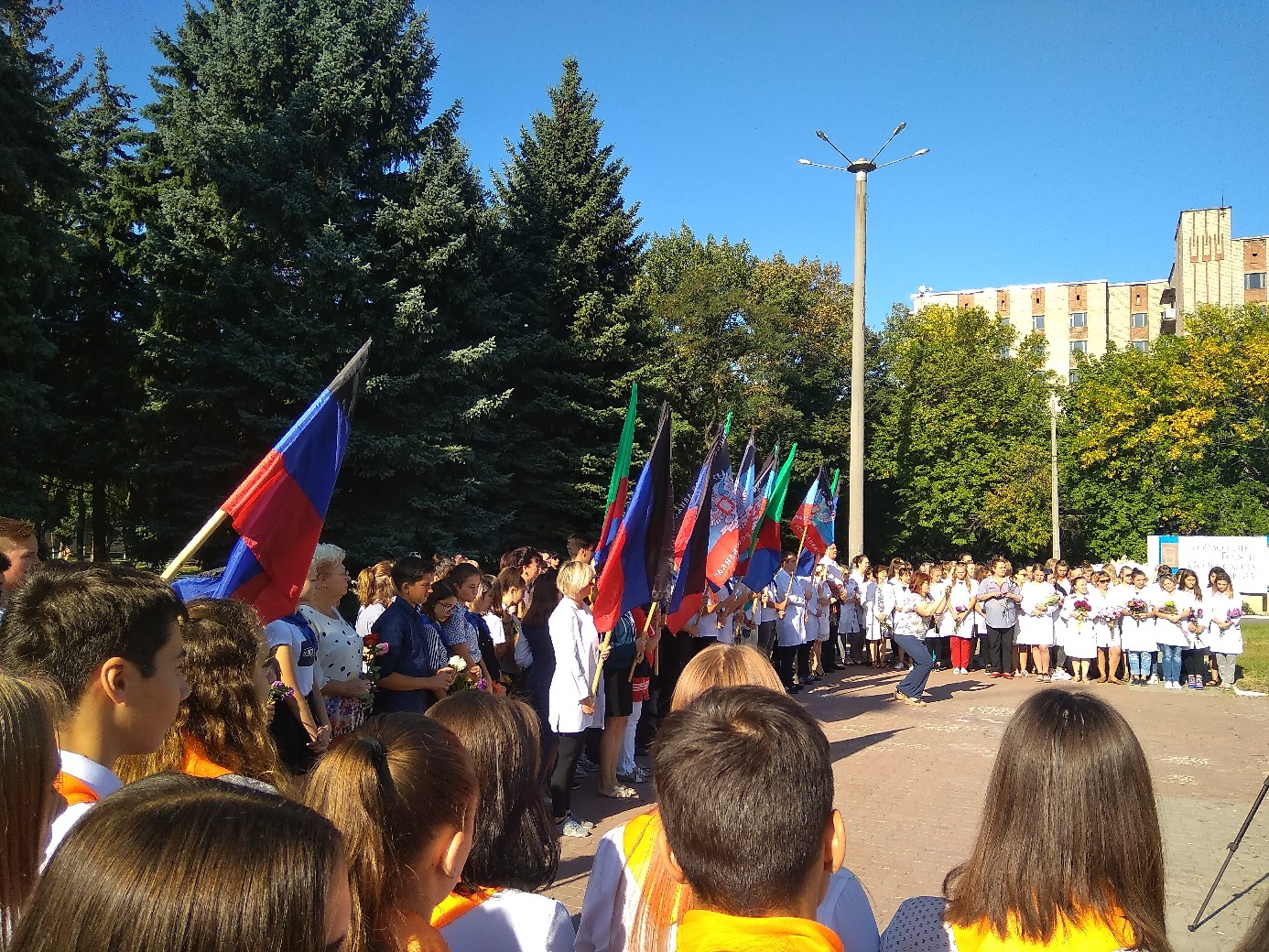 Митинг, приуроченный 76-й годовщине Освобождения Донбасса