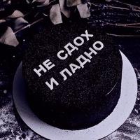 Кирилл Шалаев