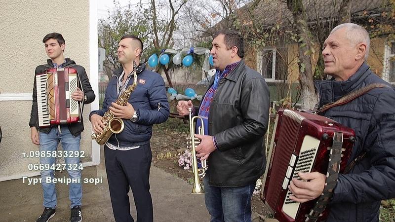 Надобридень у нареченого гурт Вечірні зорі весілля в ресторані на Хвилях Хомяківка