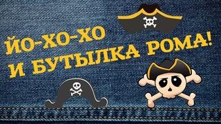 DIY обзор на рюкзаки ручной работы из джинс (пираты, совы, аппликация) #misova_denim #изджинс