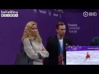 ● Олимпиада 2018 | Реакция тренерского штаба на прокат ПП // Алина Загитова