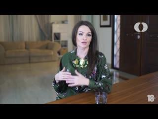 Елена Кален - Как похудеть дома
