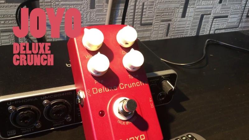 JOYO Deluxe Crunch short demo