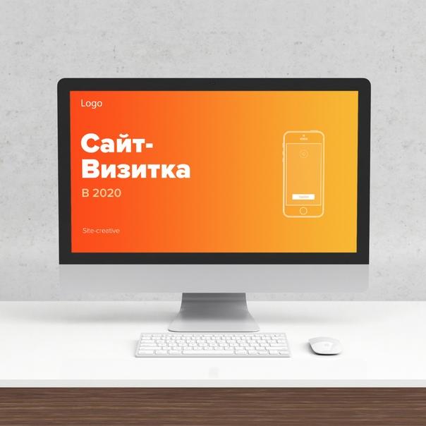 Создание сайтов в саратове компания низких цен барнаул официальный сайт цены