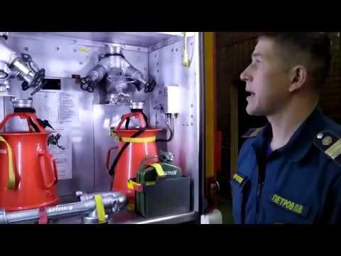 Обзор современной пожарно-спасательной техники МЧС России