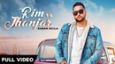 RIM vs JHANJAR - Karan Aujla OFFICIAL VIDEO Deep Jandu Sukh Sanghera