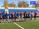 Футбол на кубок района среди школ