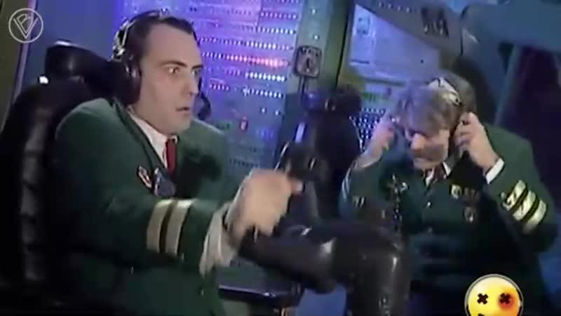 Чем закончилось падение Бройлер 747 из тележурнала Каламбур