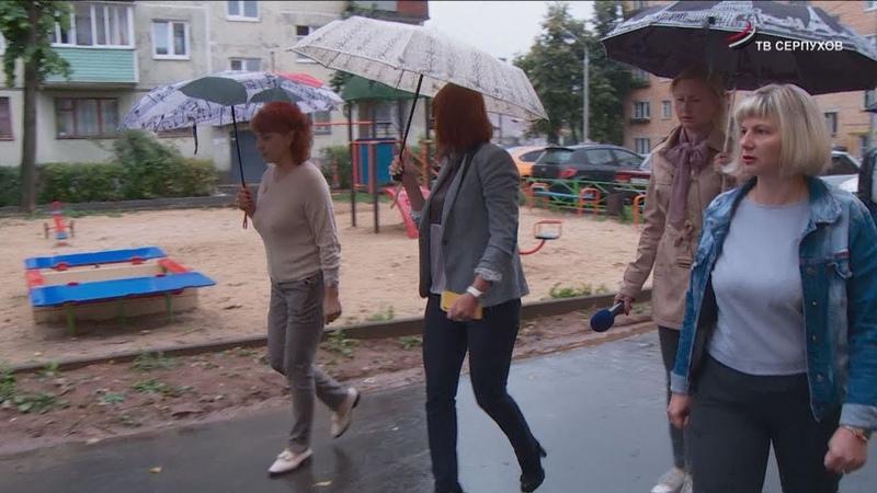 Комиссия по благоустройству проверила, как отремонтировали дворы в Серпухове