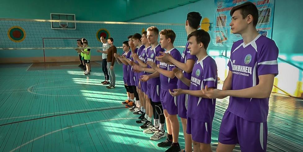 В Донецке прошёл финал первенства города по волейболу среди юношей