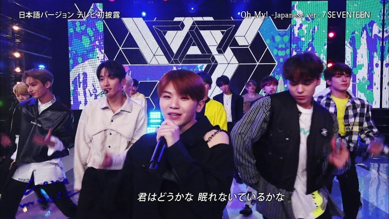 20190715 Love Music-SEVENTEEN interview Oh My! (Japanese ver.) performance